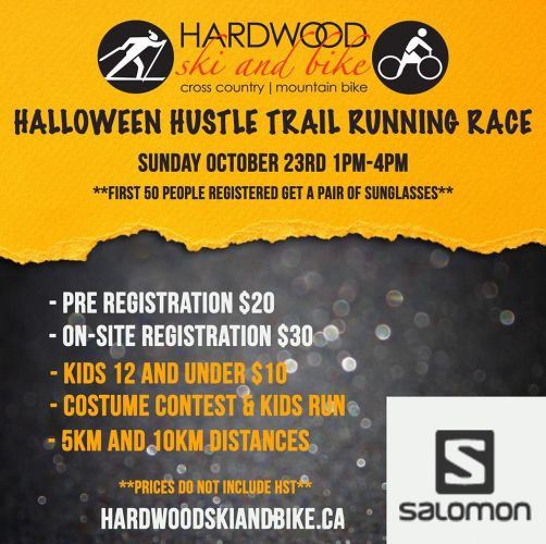 halloween hustle - HALLOWEEN HUSTLE TRAIL RUNNING RACE