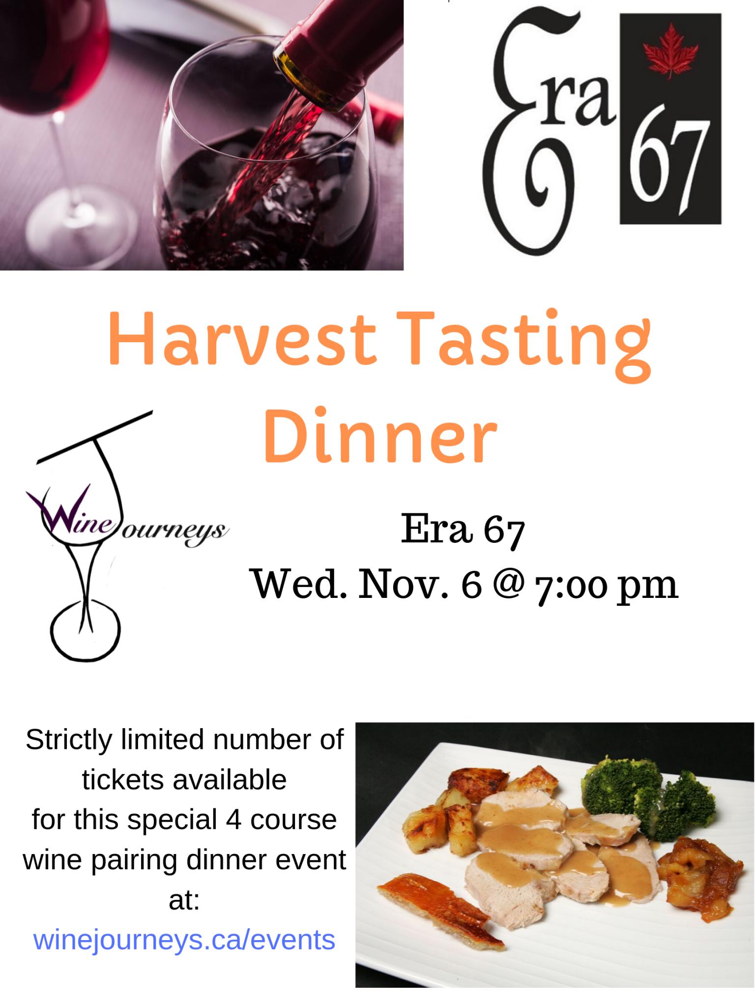 Era67Poster - HARVEST TASTING DINNER