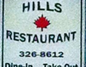 Hills Maple Leaf restaurant